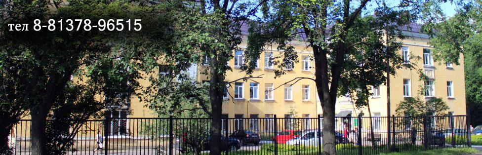 Больница ран литовский дом 1